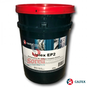 Caltex Lipex EP2 20kg Grease Tub